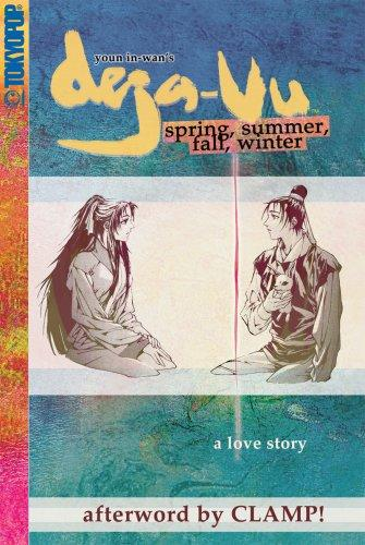 Deja Vu: Spring, Summer, Fall, Winter